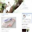 奥田順子さんのブログ…