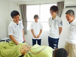 セミナー 若葉治療院 静岡