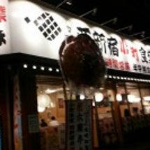 東京の西新宿で★西新…