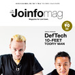 Joinfo mag…