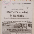 Mother's  …