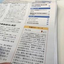 東日本大震災から学ぶ