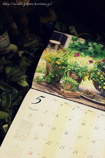 12ヶ月の小さな花のある暮らし 2017 カレンダー