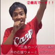 カープ鈴木誠也選手の…