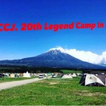 CCCJ 20th …