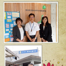 熊本の学校へ