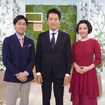 NHK「BSコンシェ…