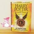 『ハリーポッターと呪…