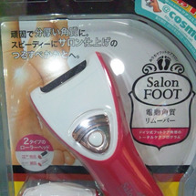 Salon FOOT…