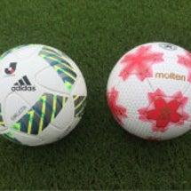 ボールの違い。
