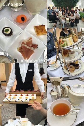 るなぼうお茶会2