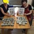 【10/8開催決定!…