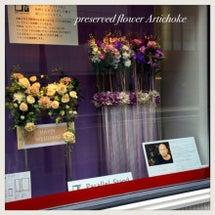 新しい花材屋さんの会…