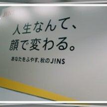 駅で見かけた広告