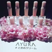 AYURAの新商品発…