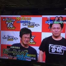 KOC 決勝進出!!