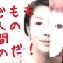 【ビデオブログ】子ど…