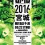 UMB2016宮城予…