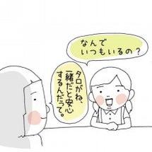 【絵日記】付き添い登…