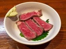 立呑み Shotaro:和牛たたき