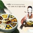 【韓国のお祭り】全羅…