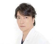 池田 欣生 先生