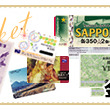 商品券・ギフトカード…