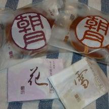 小倉山荘のお菓子