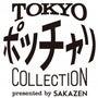 東京ポッチャリコレク…