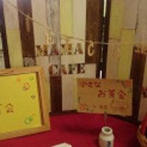 小さなお茶会in福島…