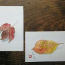 葉っぱのお絵描きとお…