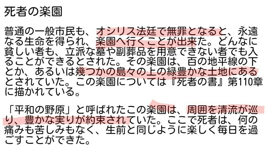 海辺のカフカ 解説【村上春樹】 - NAVER まとめ