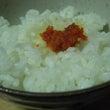 うに、玄米と白米で美…