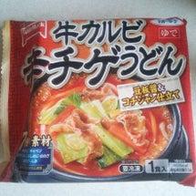 【冷凍食品】テーブル…