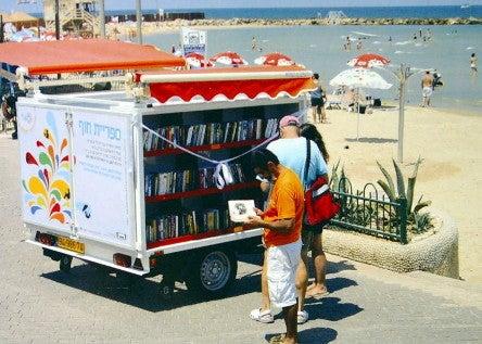 7海辺の図書館