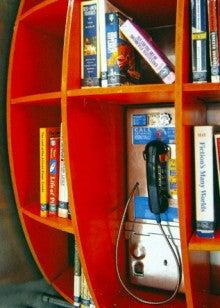 3公衆電話図書館