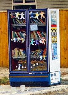 4冷蔵庫図書館