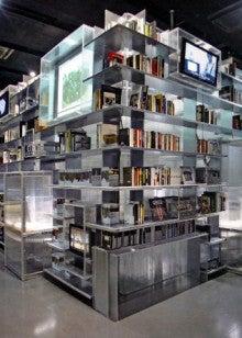 5大韓民国の図書館