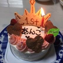あんちゃんの誕生日(…