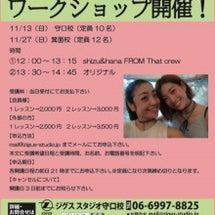 ☆shizu&han…