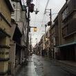 いにしえの都 〜奈良…