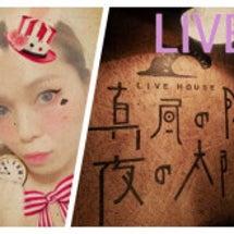 【9/23(金)】L…