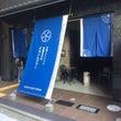 京都2日目の宿は3人…