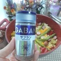 お野菜たっぷり☆パエ…