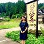 日本のレア茶 富山 …