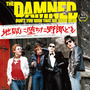 THE DAMNED…