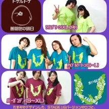 【9/22】公演5日…