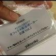【イベント】オムロン…