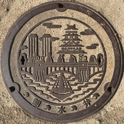 大阪市大阪城制水弁シンプルマンホール