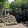 日本ワタシ遺産「登録…